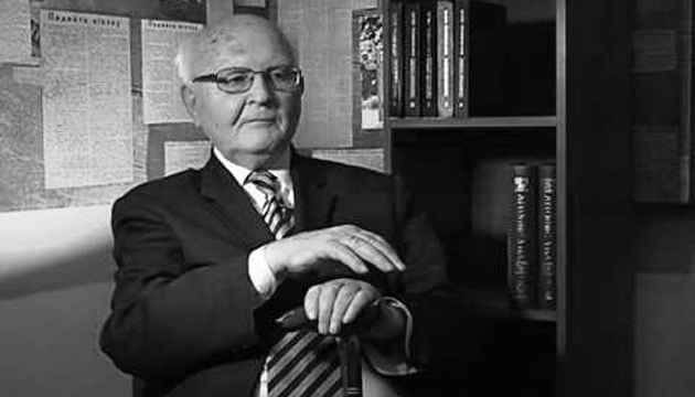 Помер один із лідерів ОУН, в'язень нацистського табору