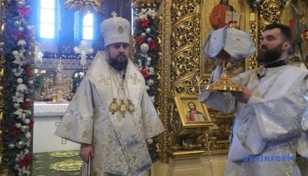 Українська церква готова до реформування - Епіфаній