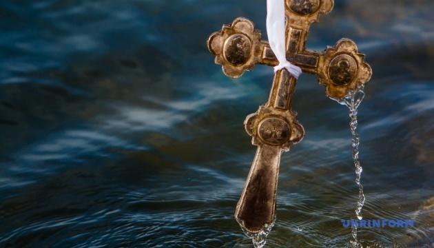 Водохреще-2019: як освячували воду та пірнали в ополонки