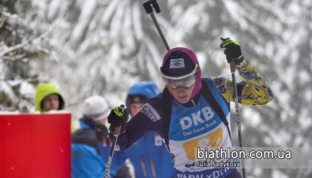 Біатлон: Україна показала найгірший в історії результат в жіночій естафеті