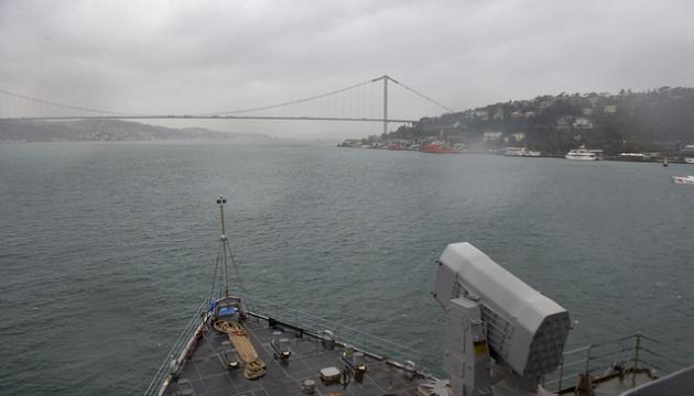 В Черное море направляется ракетный эсминец США
