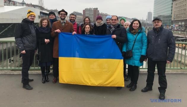 До 100-річчя Злуки українці Відня утворили