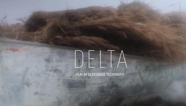 """У Брюсселі показали документальний фільм про """"українську Венецію"""""""