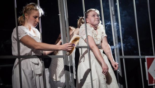 Театральні критики назвали найкращі київські прем'єри 2018 року