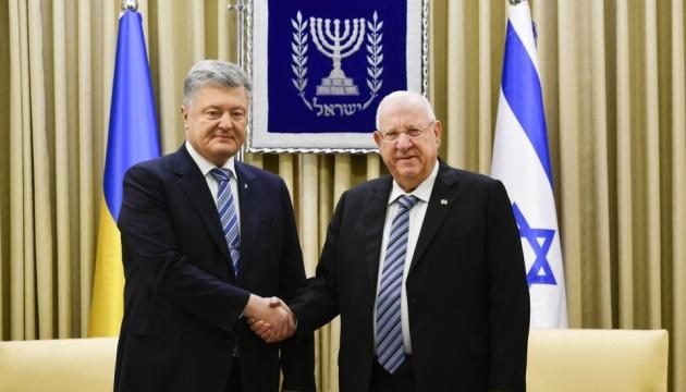 Poroshenko calls on Israel to help free Ukrainian sailors from Russia