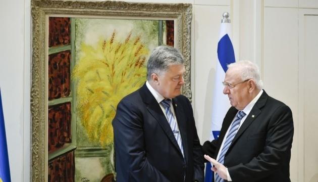Poroshenko pide a Israel que ayude a liberar a los marineros ucranianos de Rusia