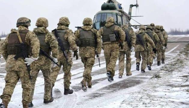 В Украине отмечают День Десантно-штурмовых войск