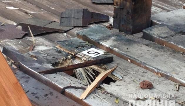 В Одесі стався вибух, постраждала людина