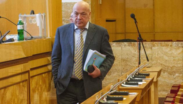 Геннадий Москаль вышел из БПП