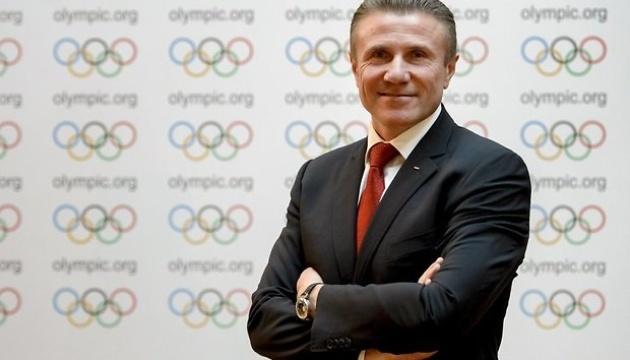 Бубка в Лозанні бере участь у заходах Міжнародного олімпійського комітету