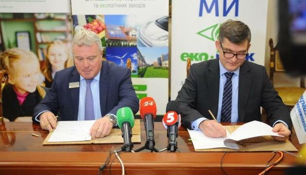 Укргазбанк та НЕФКО запровадили кредитну програму для реалізації зелених проектів для бізнесу