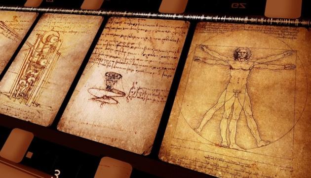 В Італії облаштують два нові музеї да Вінчі
