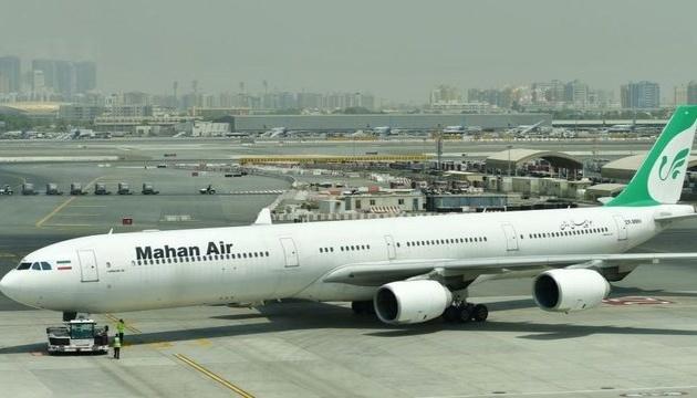 США закликають союзників закрити небо для іранської авіакомпанії
