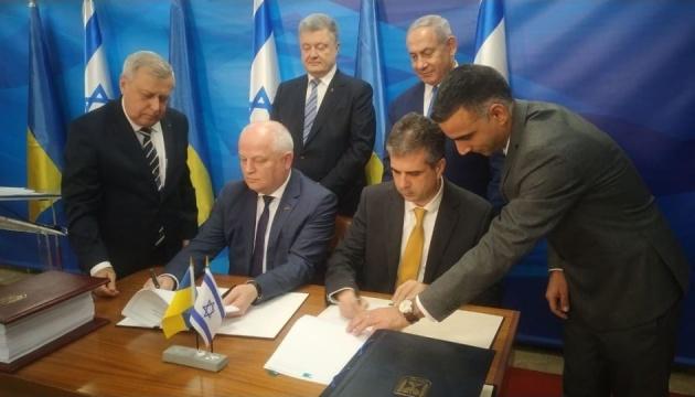 Україна й Ізраїль підписали угоду про вільну торгівлю