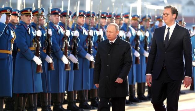 Як Путіна у Сербії приймали
