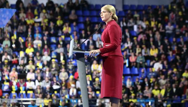 Batkivshchyna nomina a Tymoshenko como candidata presidencial (Fotos)