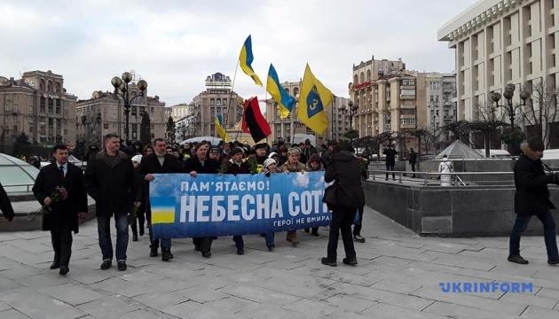 У Києві вшанували пам'ять перших загиблих на Євромайдані