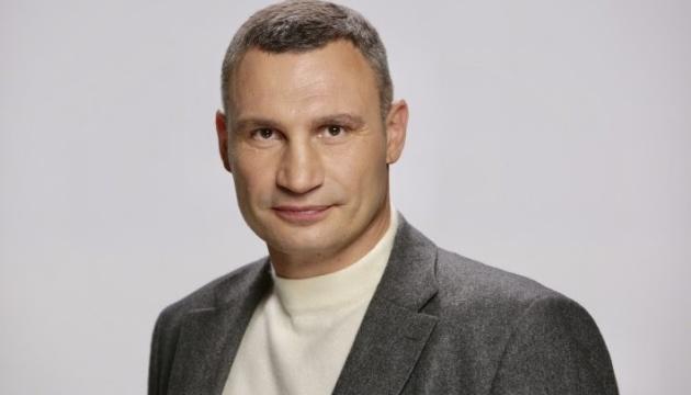 Кличко: День Соборності символізує єднання наших прагнень заради незалежної України