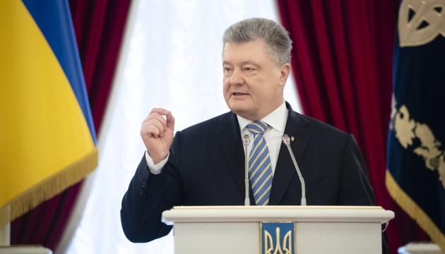 Президент вручив державні нагороди за розбудову Української держави
