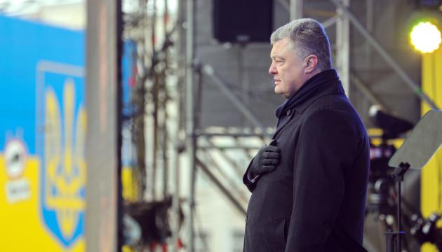 Україна завжди пам'ятає про мешканців тимчасово окупованих територій - Порошенко