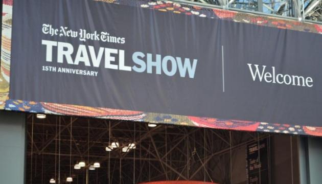 Туристичне Прикарпаття вперше презентують у Нью-Йорку