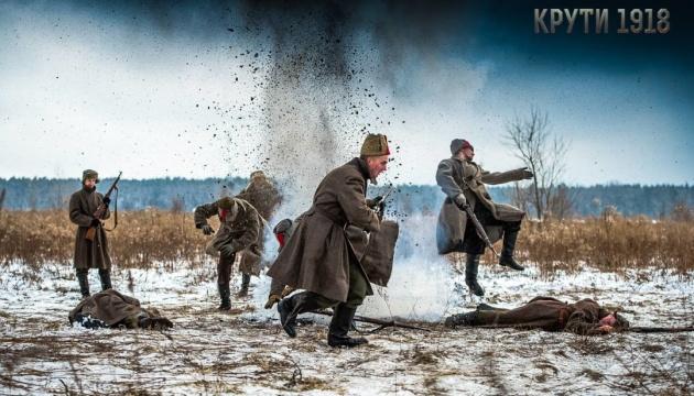 """У прокат виходить історичний екшн """"Крути 1918"""