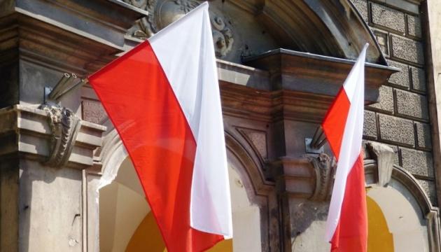 Норвегія вирішила вислати польського консула