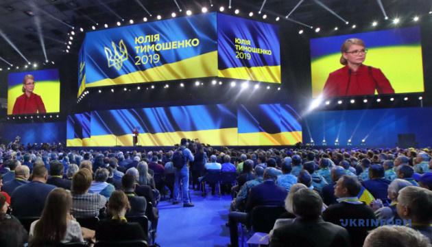 Висунення Тимошенко: старі друзі, знайомі пісні й новий курс