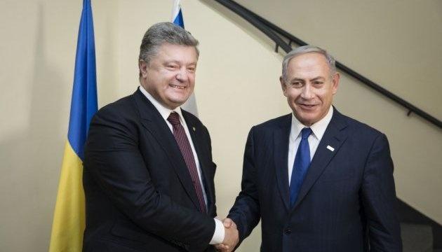 Poroshenko invites Netanyahu to visit Ukraine and speak at parliament