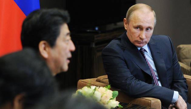 Прорыва не произошло: Путин и Абэ провели переговоры в Москве