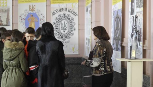 В Днипре показали историю тризуба от времен Киевской Руси до современности