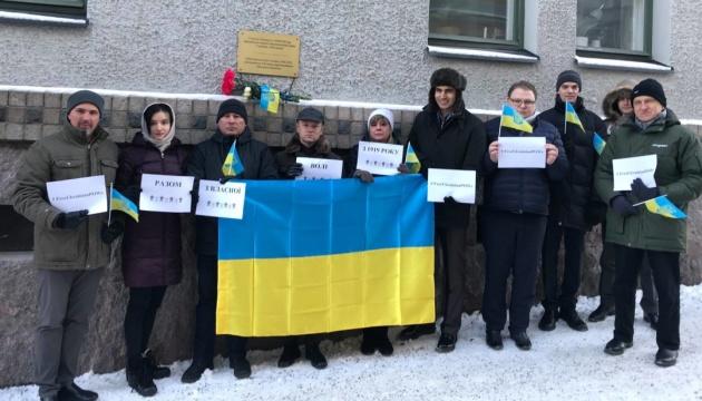 У Фінляндії вшанували пам'ять перших дипломатів незалежної України