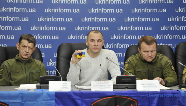 «Украинцы Вместе!». Социальная карточка участника АТО