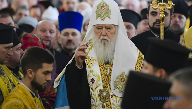 Філарет заявляє, що керівництво церквою має лишатися за патріархом