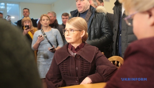Тимошенко подала документи у ЦВК