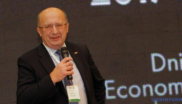 Kubilius: Ucrania puede obtener perspectiva de la membrecía en la UE en 2027