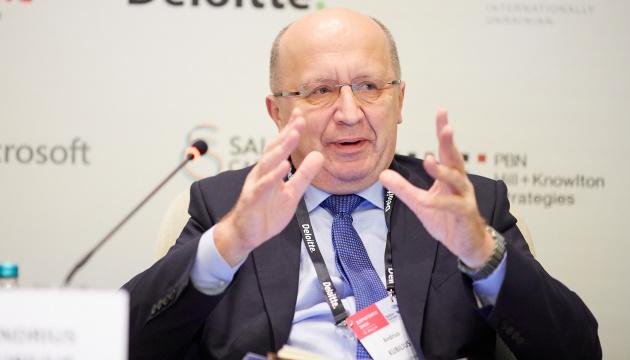 Україна може отримати €8 мільярдів за європейським