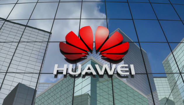 США могут компенсировать Украине отказ от сотрудничества с Huawei