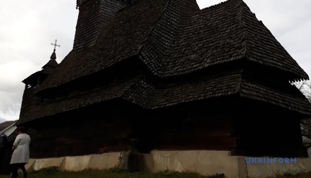 На Закарпатті почнуть відновлювати старовинну дерев'яну церкву