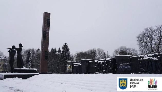 У Львові зносять 30-метровий радянський пам'ятник