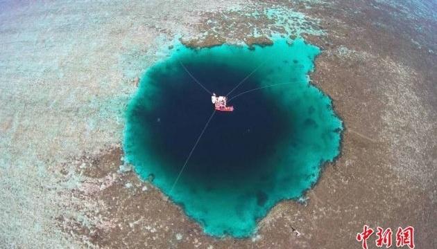 Найглибшу блакитну діру планети виявили в Китаї