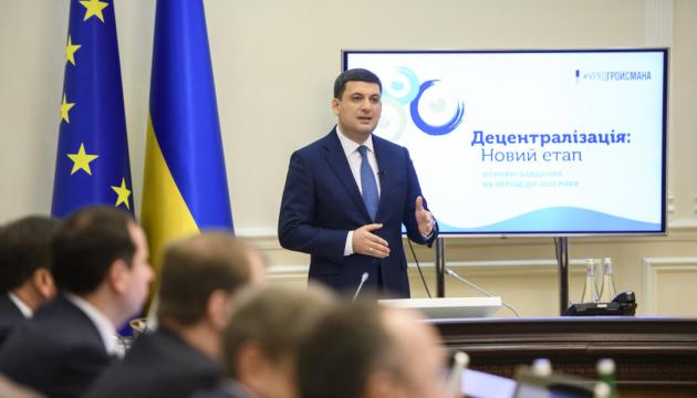 Ukraina wycofała się z trzech umów gospodarczych zawartych w ramach WNP