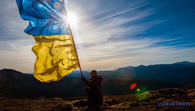 Чому важлива єдність, держава, незалежність