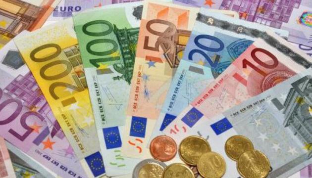 ЄС планує підвищити роль євро у ключових секторах глобальної економіки