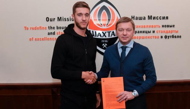 Захисник «Олександрії» Бондаренко перейшов у «Шахтар»