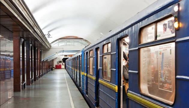 На станції метро