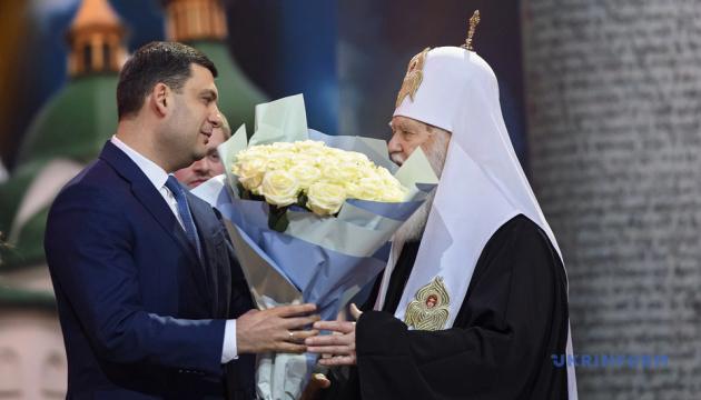 У Києві пройшли урочистості з нагоди 90-річчя патріарха Філарета