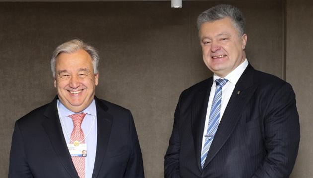 Porochenko et Guterres ont discuté des perspectives de déploiement de la mission de l'ONU dans le Donbass (photos)