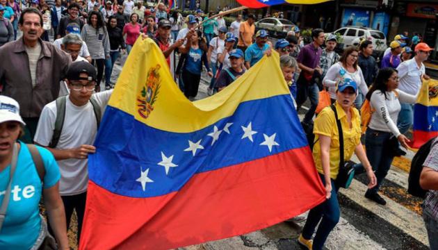 Протести у Венесуелі: ЄС підтримує главу парламенту і закликає до перевиборів