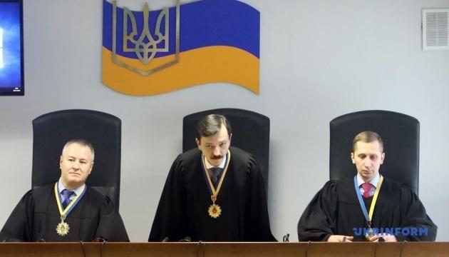 Суд дав Януковичу 13 років за держзраду